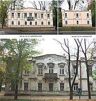 Проектирование реконструкции жилых, общественных зданий и сооружений