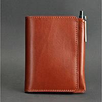 Вместительное кожаное портмоне с кармашком для ручки и множеством отделений, ручная работа +ПОДАРОК 2.0 Коньяк