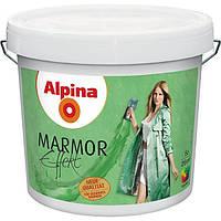 Штукатурка Alpina Marmor Effekt 2.5 л