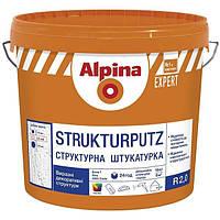 Штукатурка Alpina Expert Strukturputz R20 16 кг