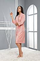Красивый велюровый халат с жаккардовым орнаментом цвета пудры Nusa (новинка от бренда) NS-8610