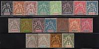 Марки французских колоний 1892-1905 годов. Стандартная серия