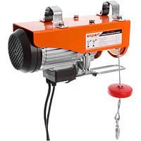 Электротельфер Expert Tools PA 500A