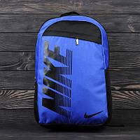 b7c7d1f3702e Спортивный рюкзак Nike, найк. Портфель, сумка. Для тренировок. Городской.  Синий.