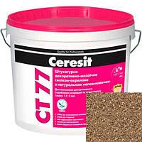Штукатурка Ceresit CT-77 Sierra 2 14 кг