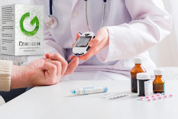 Глюкон — пастилки от диабета