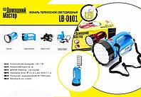 Фонарь аккумуляторный 19 + 15 LED Intertool (Домашний мастер) LB-0101