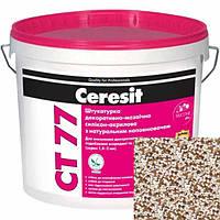Штукатурка Ceresit CT-77 Cranada 5 14 кг