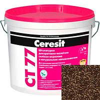 Штукатурка Ceresit CT-77 Chile 1 14 кг