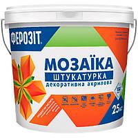 Штукатурка Ферозит 33 Мозаика С-038 14 кг