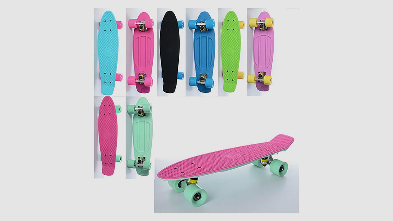 Скейт PROFI. Пластиковая доска с антискользящим покрытием. 4 цвета