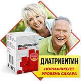 Диатривитин (Diatrivitin) препарат від цукрового діабету, фото 2