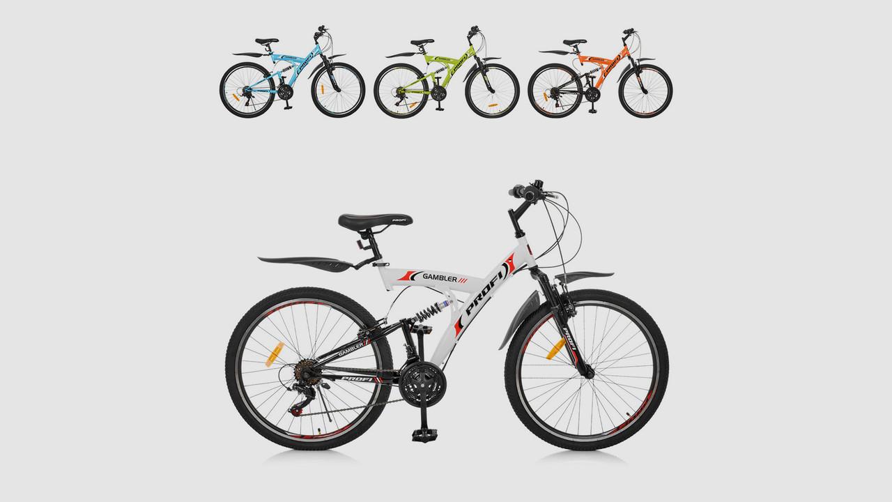 Велосипед PROFI G26GAMBLER S26MIX 21 скорость 26 дюймовые колеса. МИКС цветов.