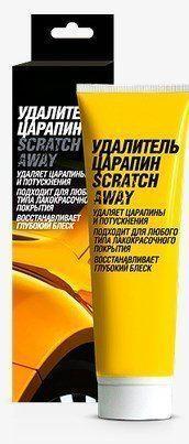 Для полировки и удаления царапин на автомобиле Полироль Scratch Away