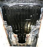 Захист картера двигуна Lexus LS430 2000-, фото 7