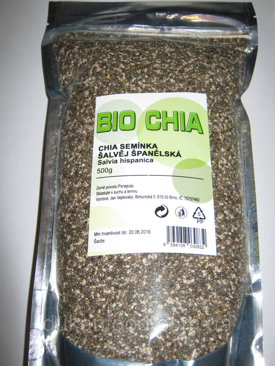 Семена Чиа для нормализации веса 500 г