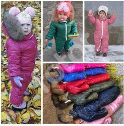 Детский зимний комбинезон на овчине МНОГО ЦВЕТОВ
