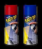 Жидкое стекло Plasti Dip для автомобиля, фото 3