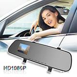 Зеркало с регистратором и камерой заднего вида Car DVR Mirror HD 1080p, фото 4