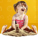 Игровой кинетический песок Moving Sand, фото 2