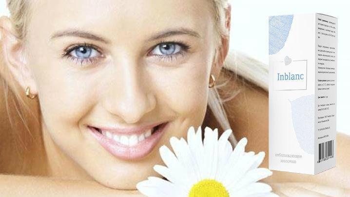 Инбланк (Inblanc) от пигментных пятен и для отбеливания кожи лица