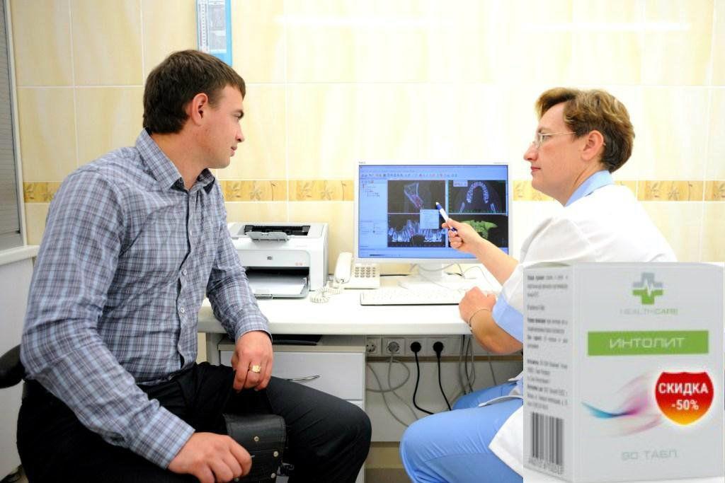 Интолит эффективный препарат для устранения признаков диабета