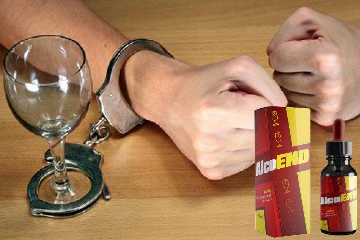 Краплі AlcoEND від алкогольної залежності