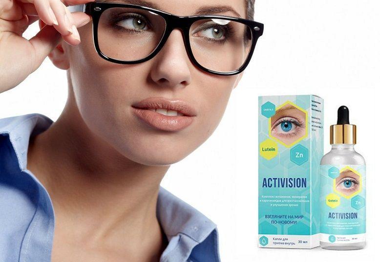 Капли для зрения ActiVision (АктиВижн)