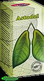 Капли для лечение различных видов болезней дыхательной системы Hevital Astodol, фото 2