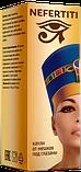Капли от мешков под глазами Nefertiti, фото 3