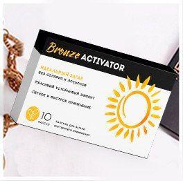 Капсулы для загара внутреннего применения Bronze Activator