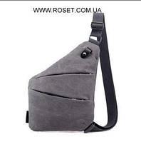 Спортивная сумка-слинг через плечо YSH