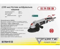 Угловая шлифовальная машина FORTE EG 24-230 SN (болгарка)