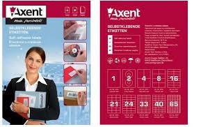 """Этикетки самоклеящиеся 16шт на листе""""Axent"""""""