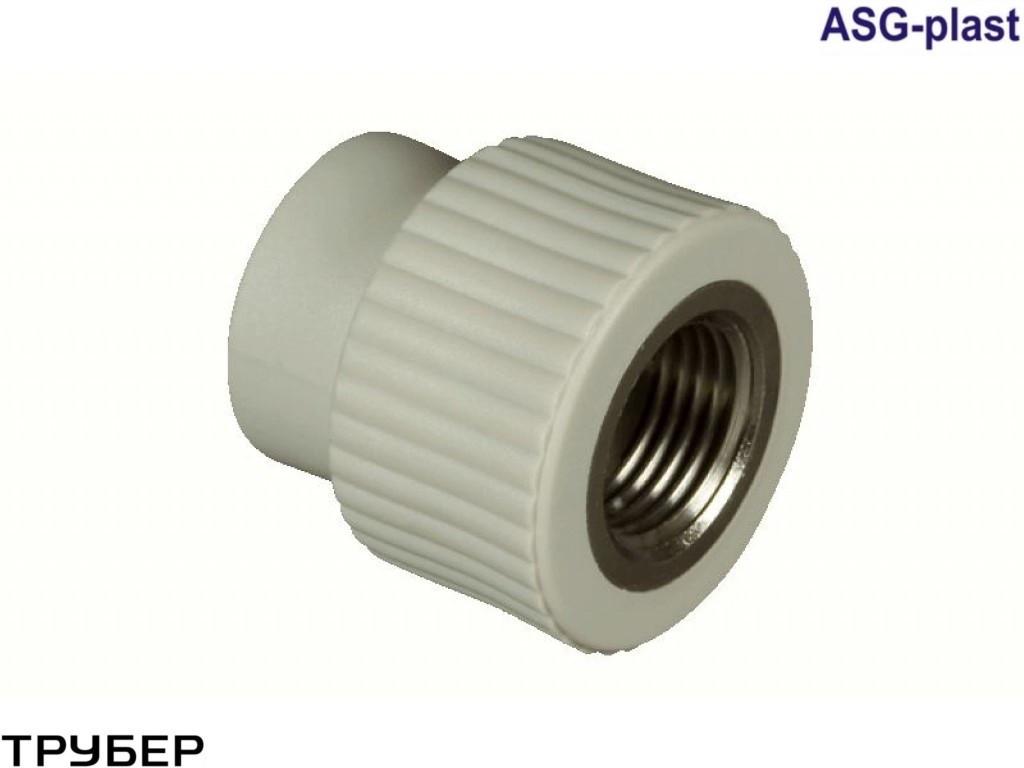 Муфта с внутренней  резьбой 20*3/4' полипропилен  ASG
