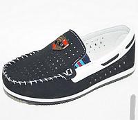 Детские туфли мокасины для мальчика с перфорацией, 26-31