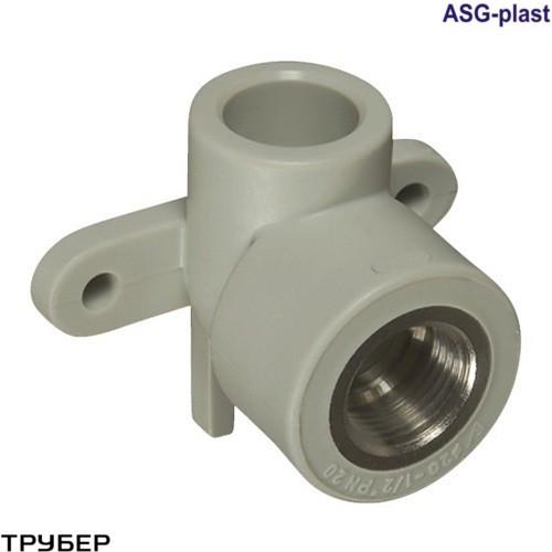 Угол 25*3/4 с внутренней резьбой с креплением (ушастик) полипропилен  ASG