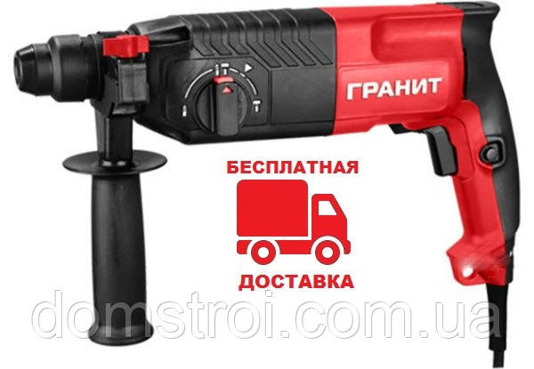 Перфоратор ГРАНИТ ПП-1200 , фото 2