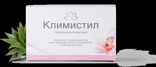 Климистил - средство от климакса