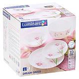 Dream Grass Салатник 24 см Luminarc N9688, фото 2