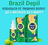 Комплекс для депиляции Бразил Депил (Brazil Depil), фото 5
