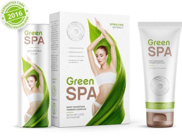 Комплекс обертываний Green Spa