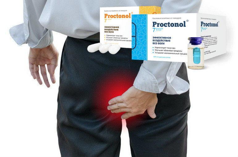 Комплексное средство от геморроя Proctonol (Проктонол)