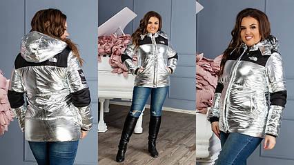 ebd6938fc00 Женская стильная зимняя куртка на синтепоне в больших размерах 5148
