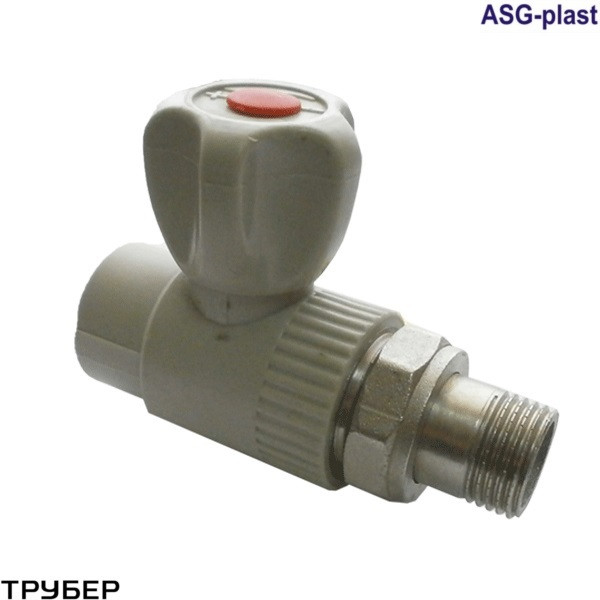 Кран радиаторный 20 прямой без резинки полипропилен ASG