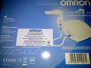 Небулайзер Omron Comp Air Eco (NE-C-302) + взрослая маска, фото 3
