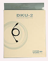 Кабель USB NOKIA DKU-2