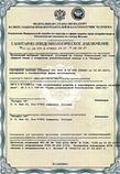 Крем-гель для увеличения члена Rasputin (Распутин), фото 7