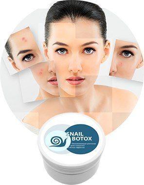 Крем-сыворотка Snail Botox (Снаил Ботокс) от морщин