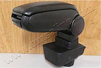 Подлокотник Ford Fiesta 2009- /черный/ Код:75188209